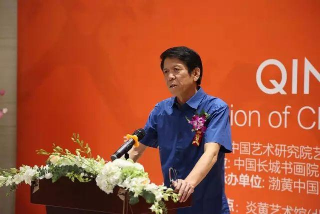 秦海中国画作品展在炎黄艺术馆成功举办!
